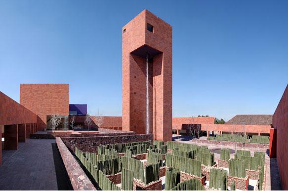 Museo Laberinto de las Ciencias y Artes